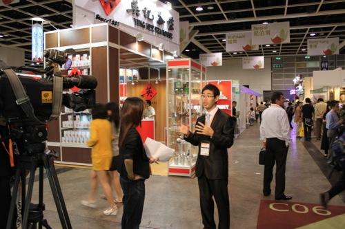 2009年 香港TEAEXPO