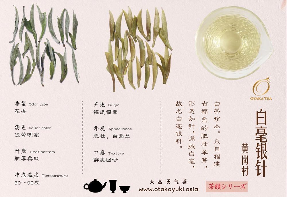 chayun