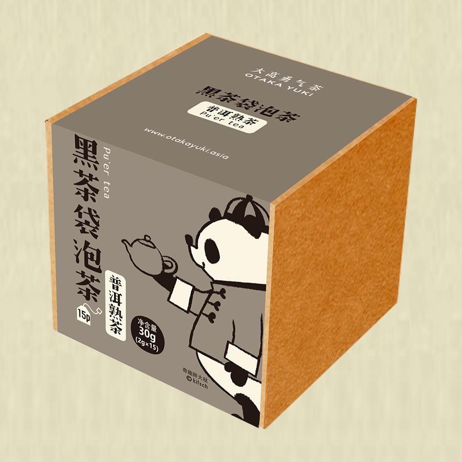 普洱茶・Bag