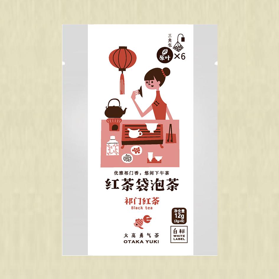 祁門紅茶・Leaf