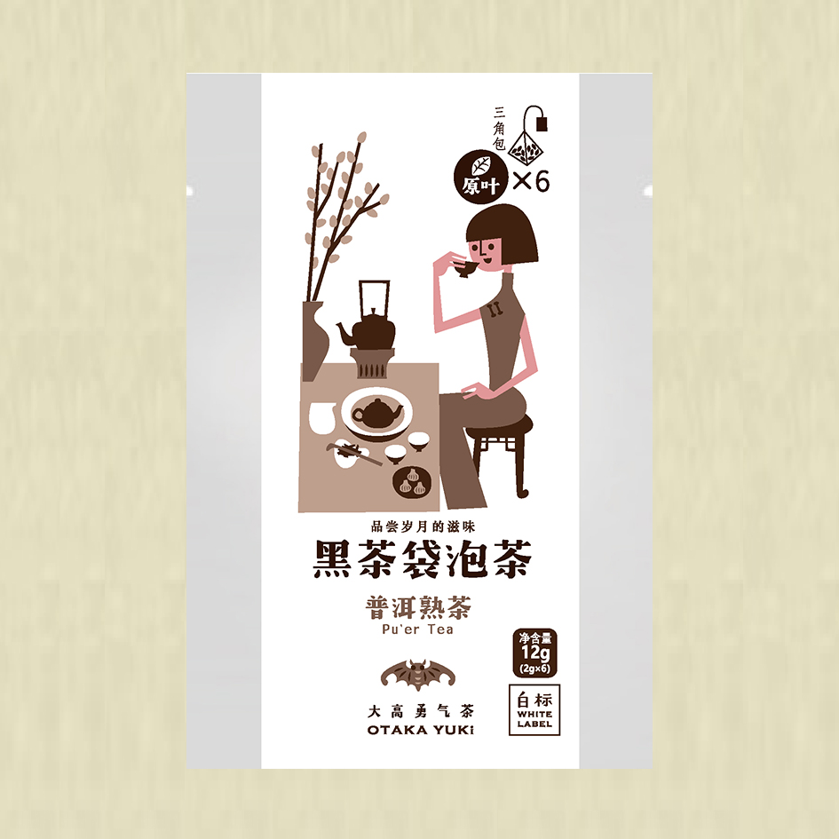 焙煎烏龍茶・Leaf